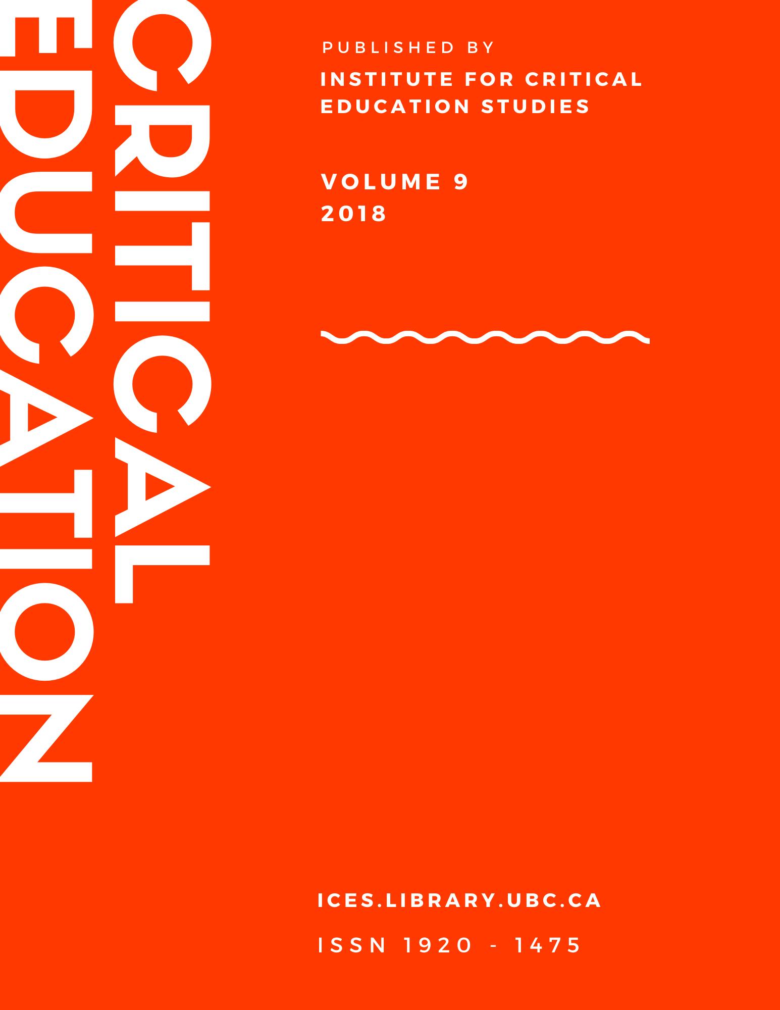 View Vol. 9 No. 15 (2018)