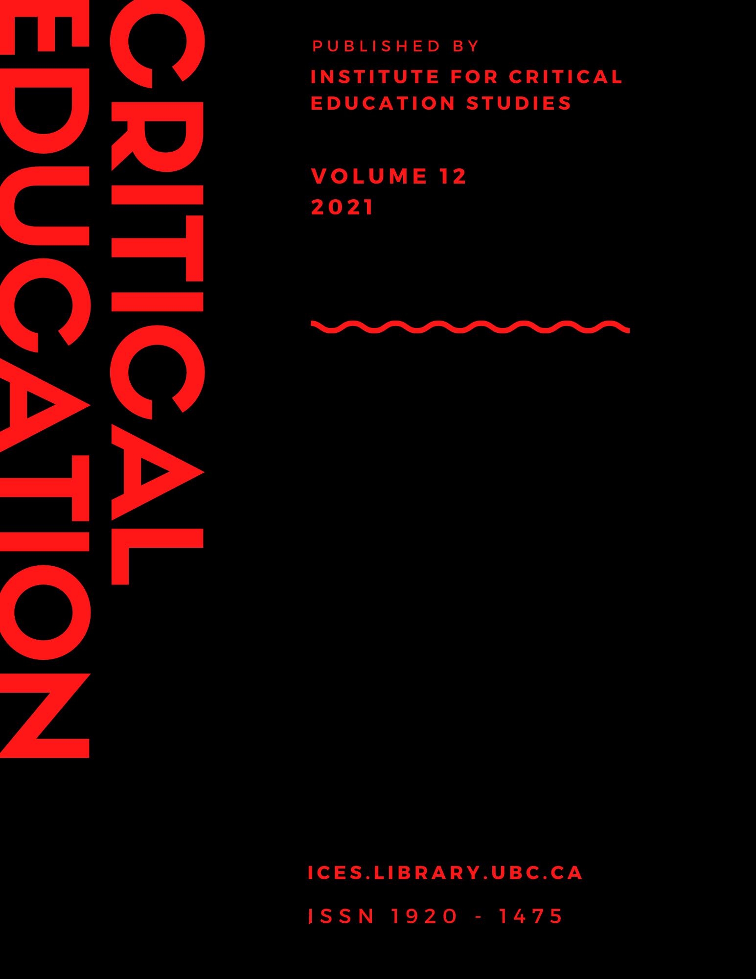 View Vol. 12 No. 5 (2021)